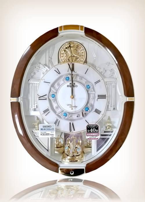 Seiko RE575B Radio Wave 40 Melodies Clock