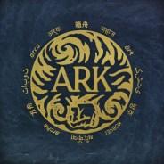 in hearts ark