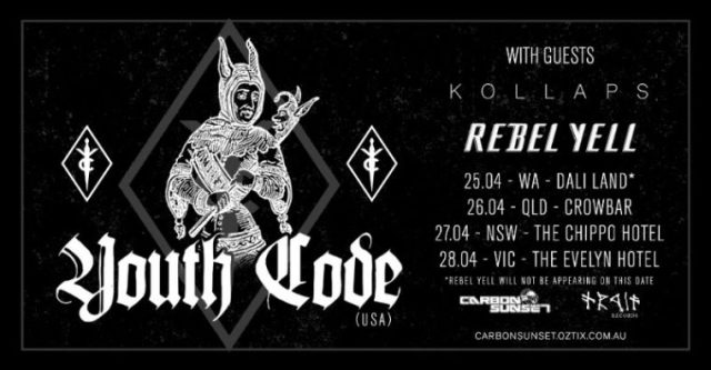 youth code tour