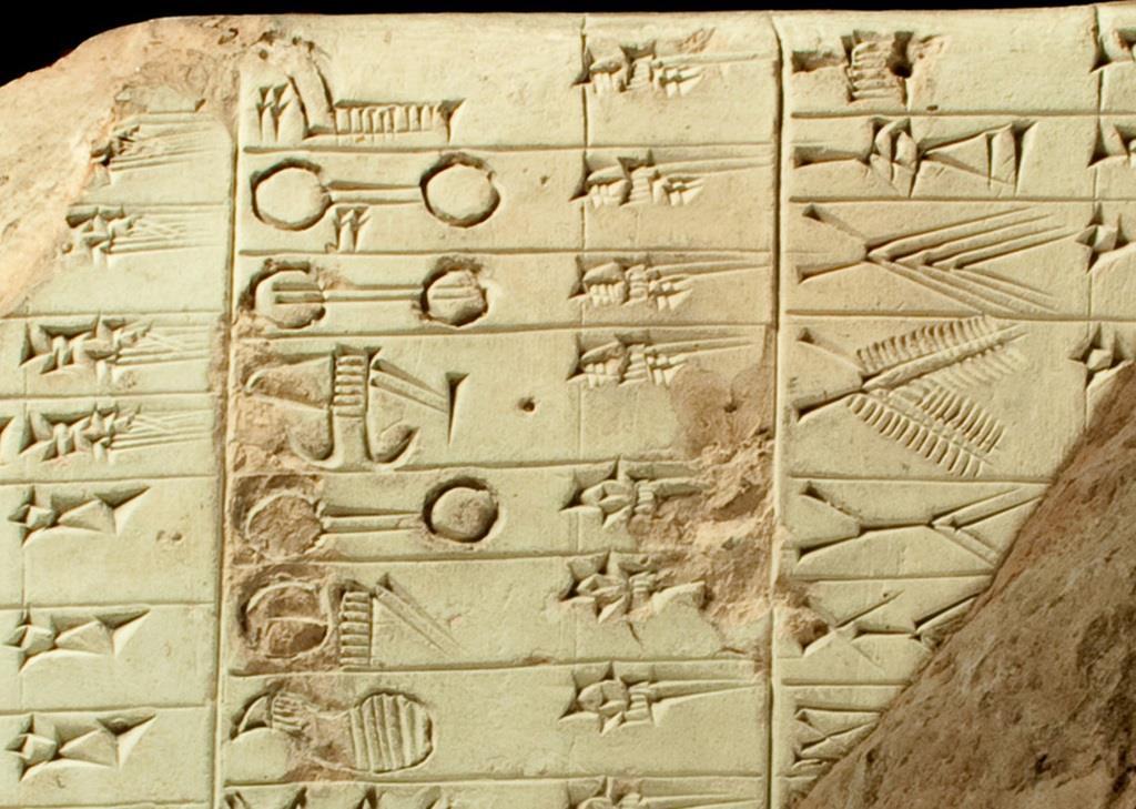 Naissance de la littérature : l'épopée de Gilgamesh