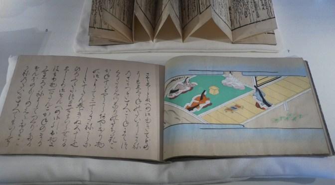 Les livres japonais anciens