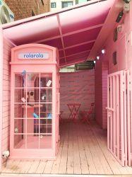 aesthetic korean seoul wallpapers wide rooms hapjeong interior