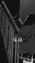 Dark Anime Aesthetic Wallpapers Top Free Dark Anime Aesthetic Backgrounds WallpaperAccess