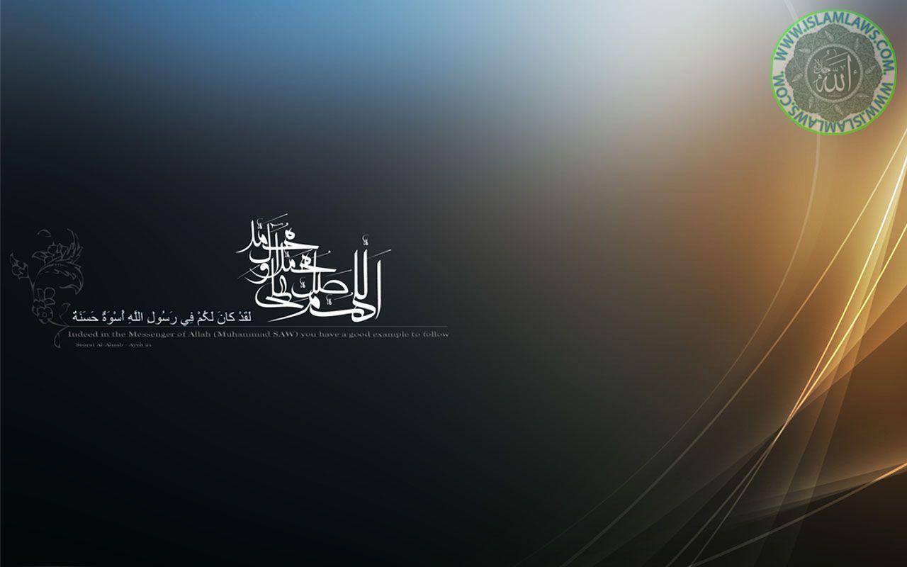 islamic wallpapers top free