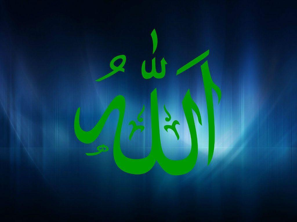 Allah Name Wallpapers 2015 Wallpaper Cave