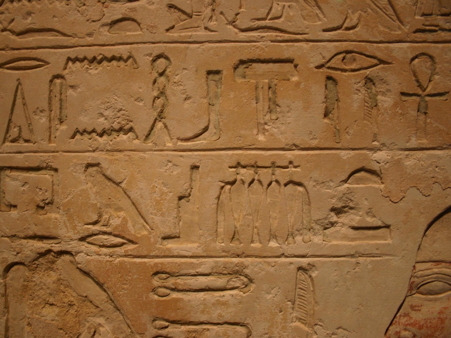 3d Changing Wallpaper Hieroglyphics Wallpapers Wallpaper Cave