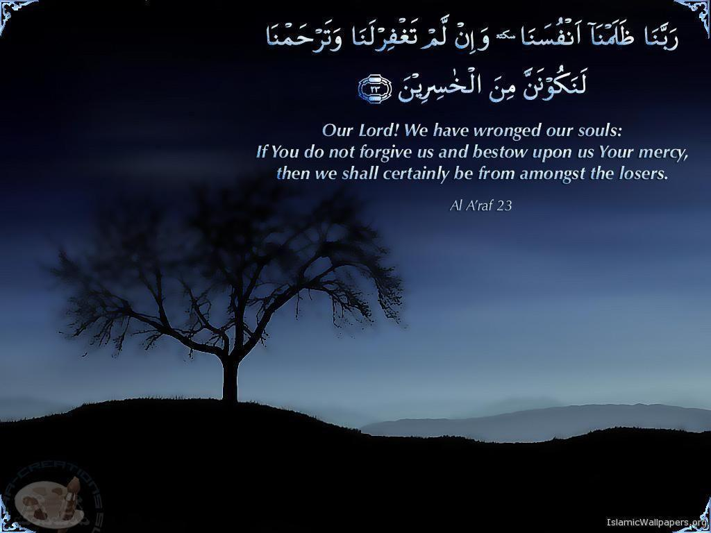 Motivational Quotes Wallpapers Hd 1080p For Pc Holy Quran Wallpapers Wallpaper Cave