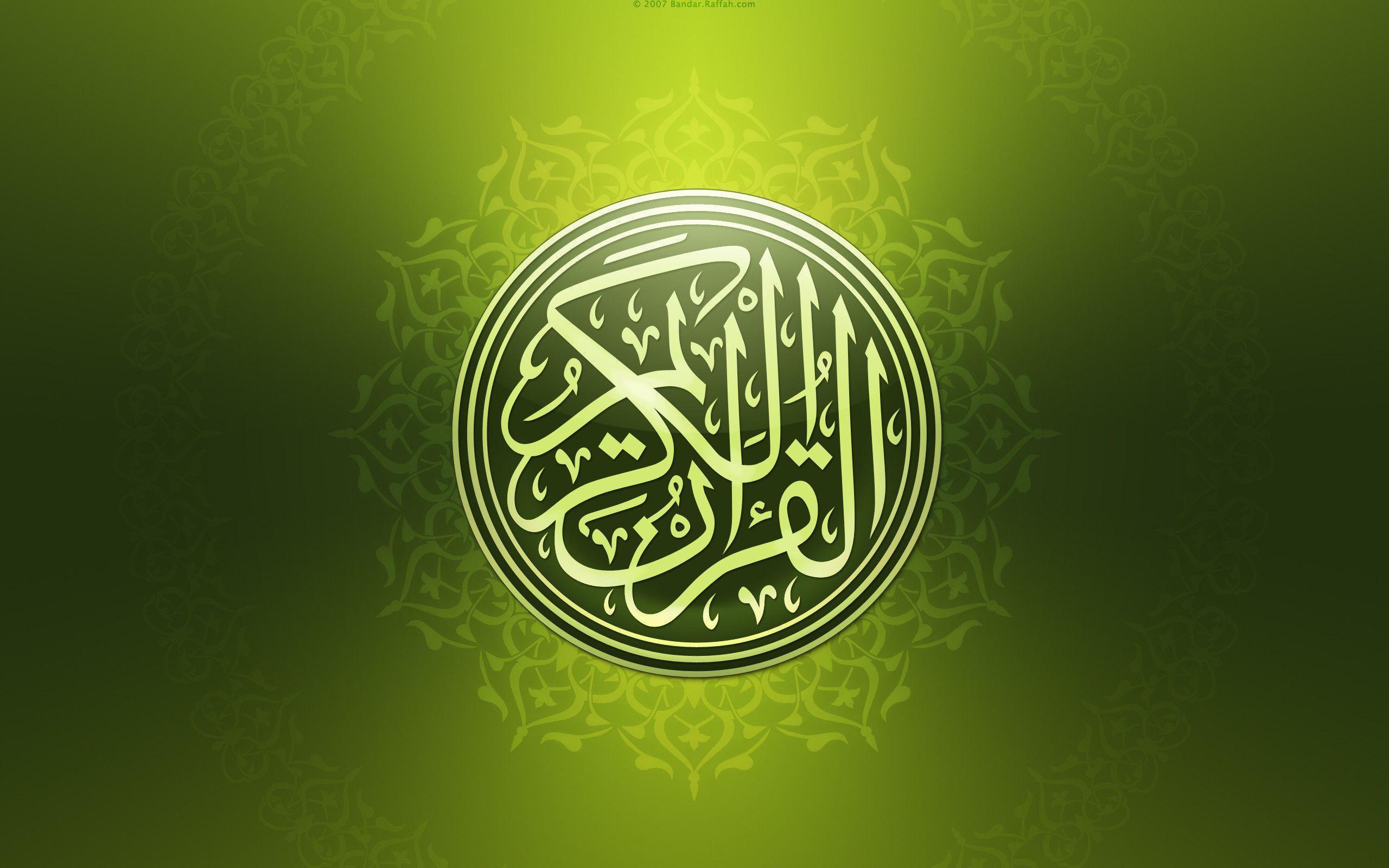 holy quran wallpapers wallpaper