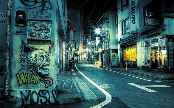 Tokyo City Streets
