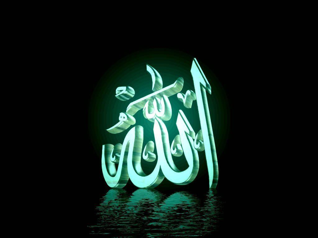Allah Backgrounds  Wallpaper Cave