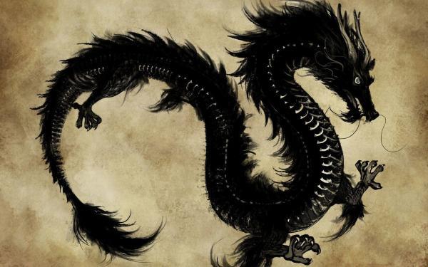 Chinese Dragon Eye