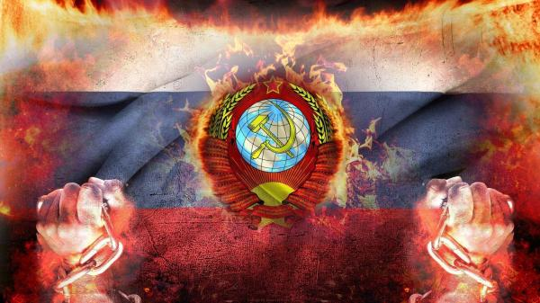 Картинки по запросу флаг ссср арт