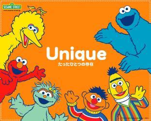 Sesame Street HD Wallpapers Wallpaper Cave