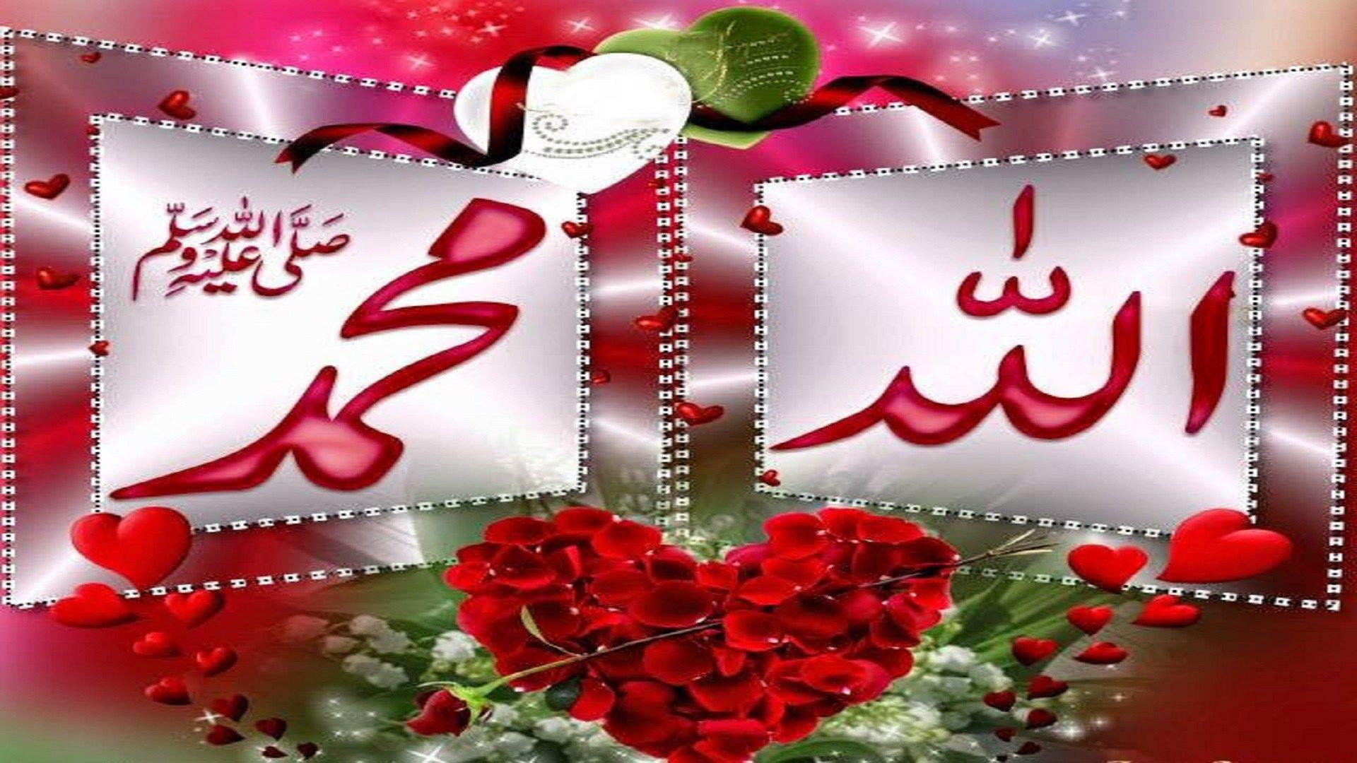 Allah Muhammad Wallpapers 3d  Wallpaper Cave