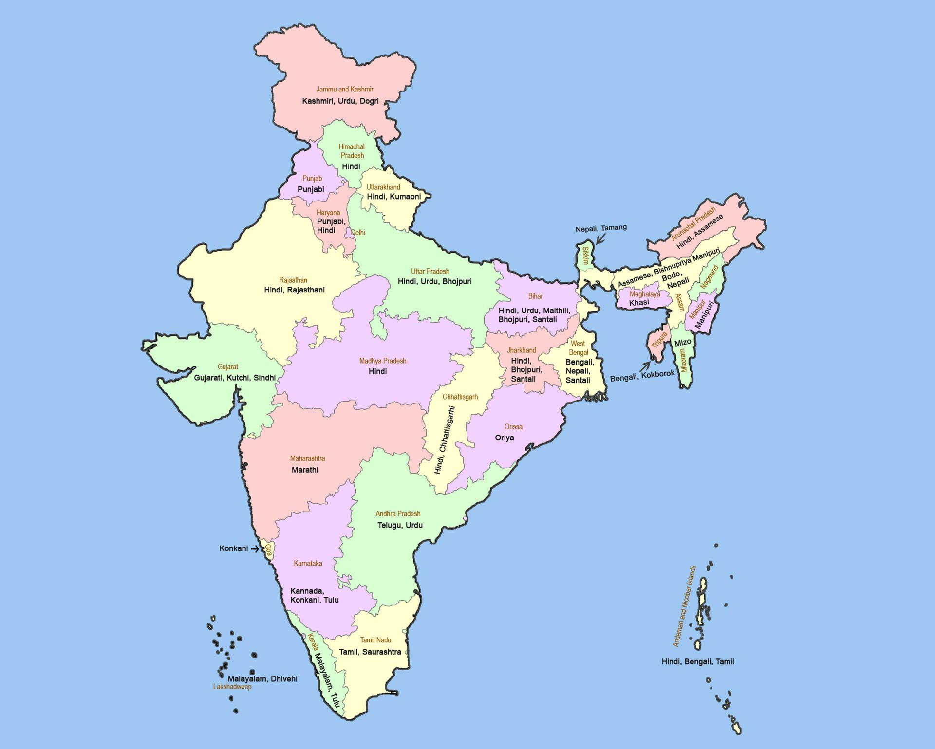 India Map Wallpapers For Mobile