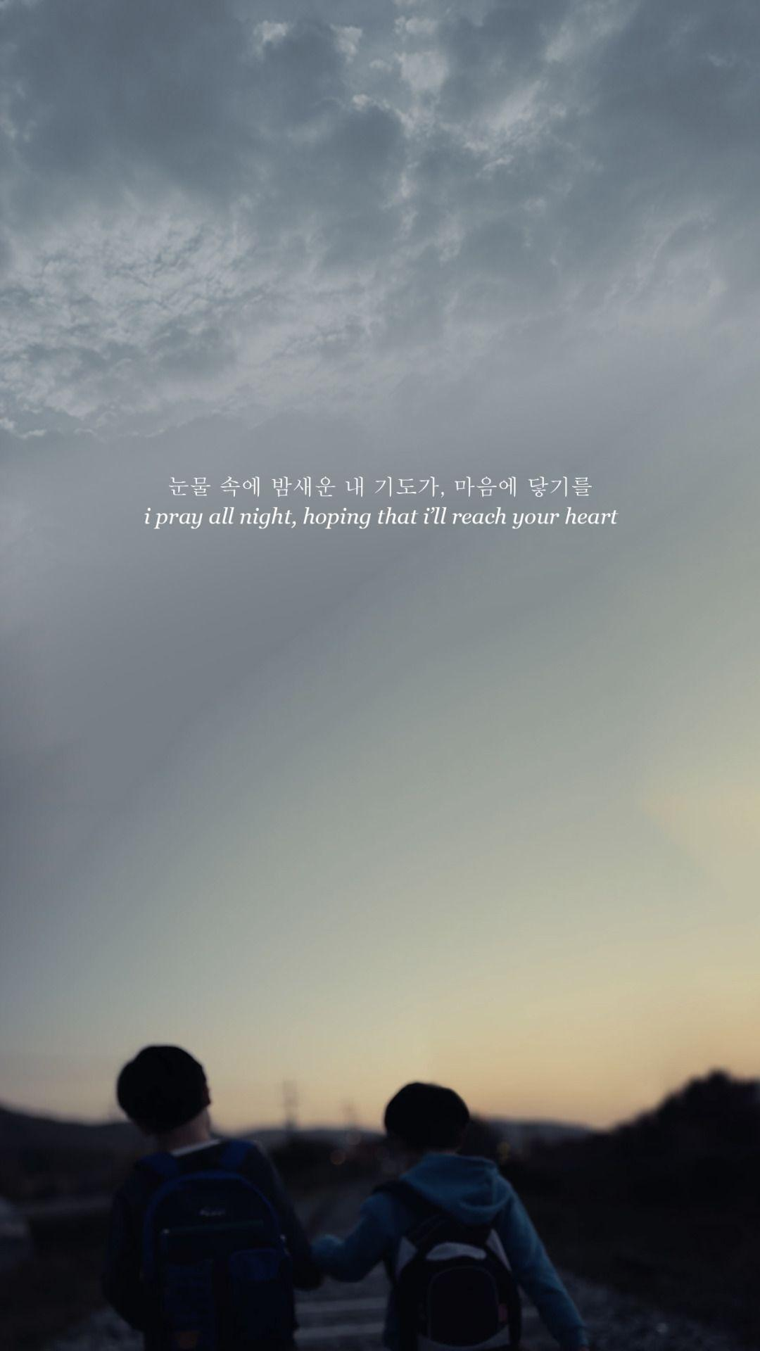 I Love Myself Quotes Wallpapers Wanna One 2018 Wallpapers Wallpaper Cave