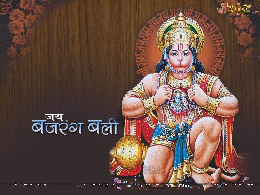 bajrang bali latest wallpapers