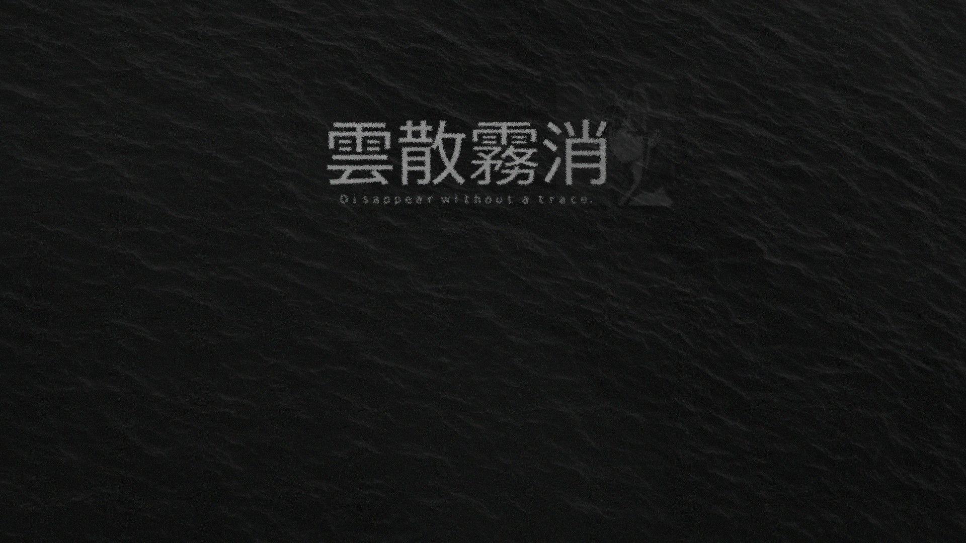 Woowpaper Black Grunge Aesthetic Wallpaper Desktop
