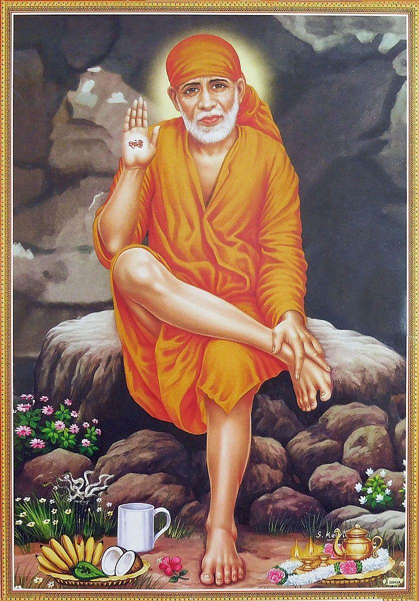 Saibaba Latest Hd Wallpapers Sai Baba Wallpapers Wallpaper Cave