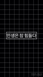 korean aesthetic wallpapers