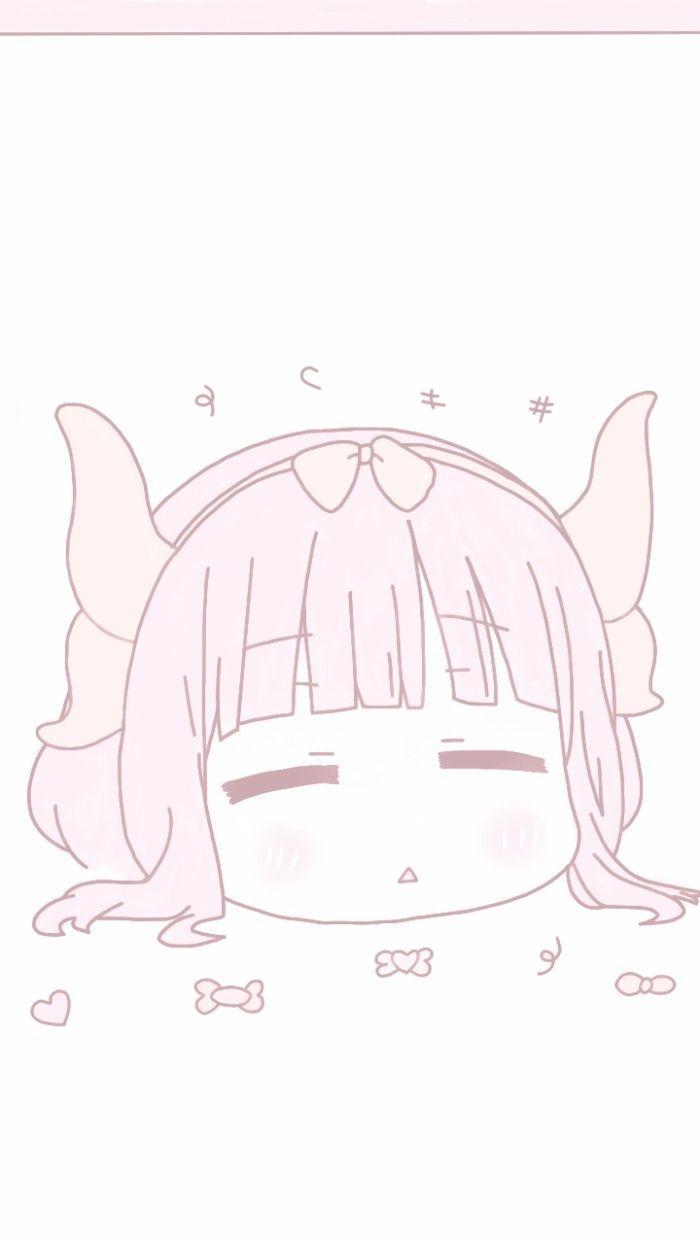 Anime Kawaii Aesthetic : anime, kawaii, aesthetic, Kawaii, Anime, Aesthetic, Wallpapers, Wallpaper