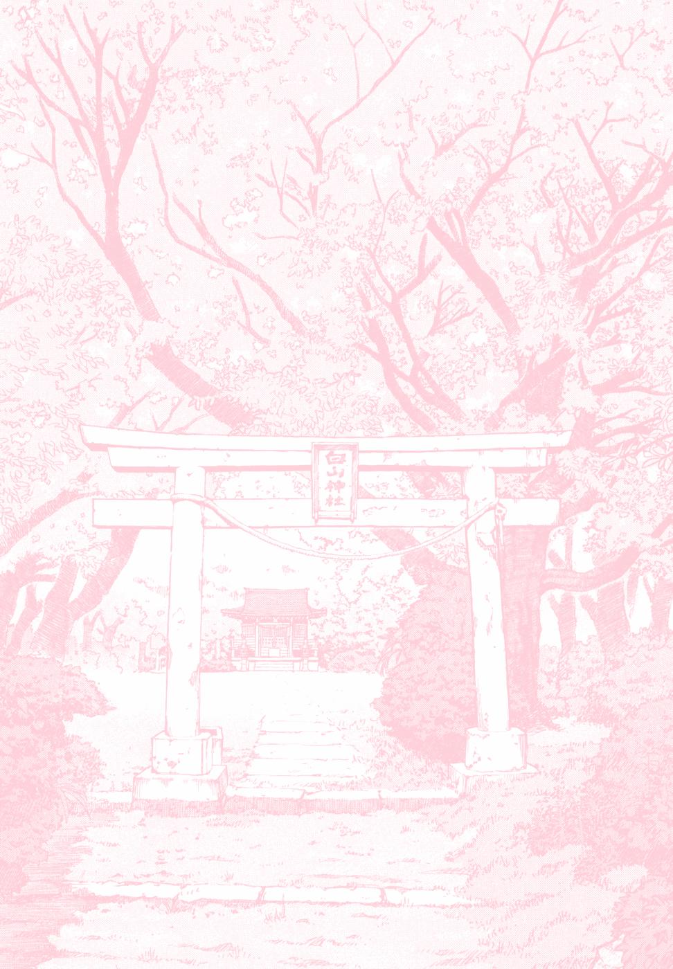 Anime Pink Wallpaper : anime, wallpaper, Anime, Aesthetic, Wallpapers, Wallpaper