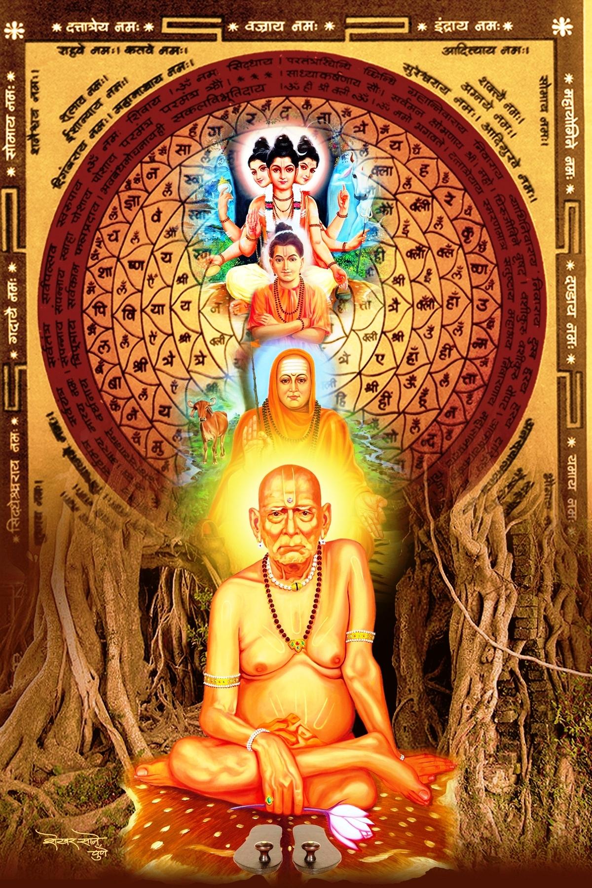 Swami Samarth Hd Photos : Swami Samarth Wallpaper For Pc
