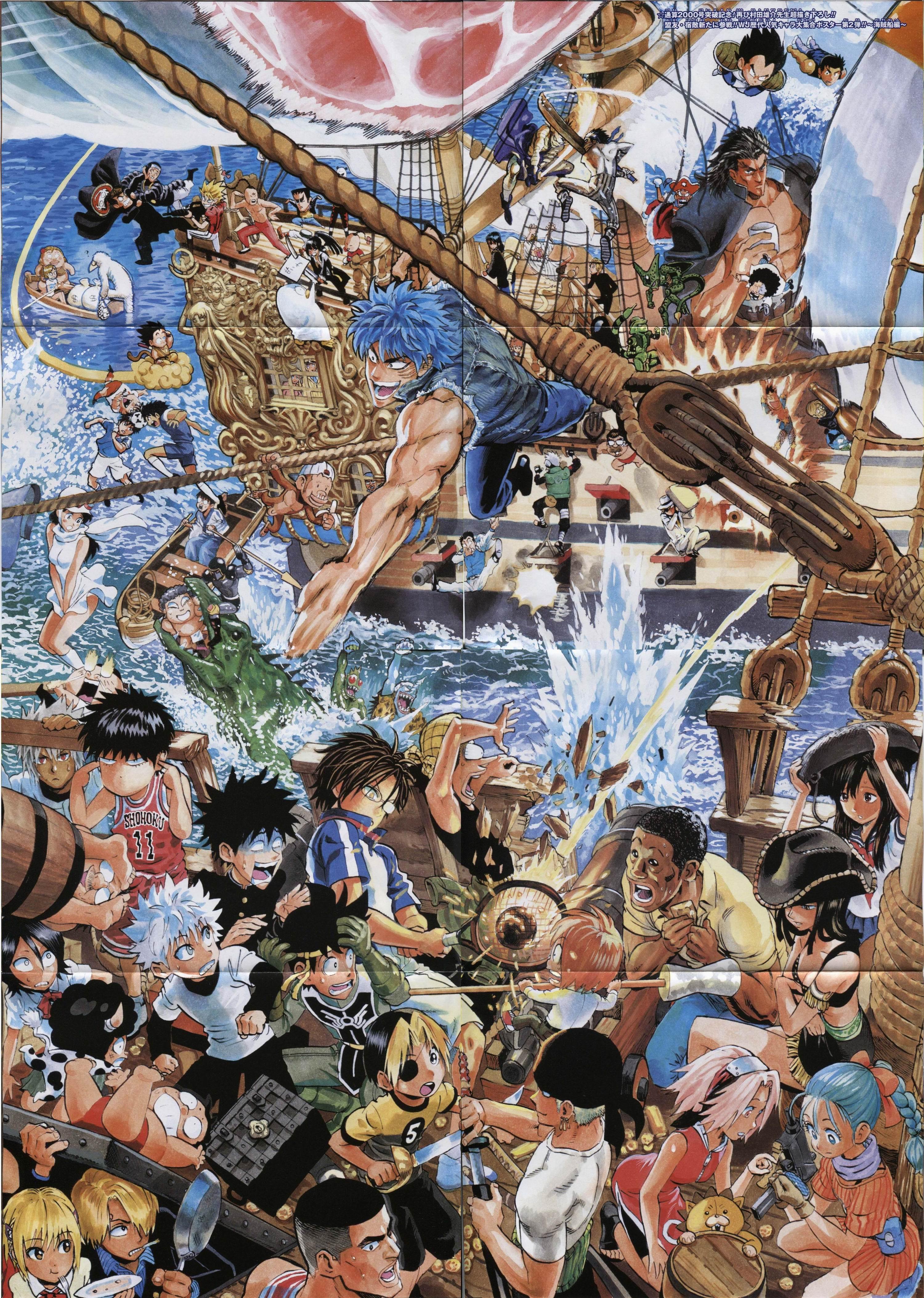 Wallpaper Shonen Jump : wallpaper, shonen, Anime, Shonen, Wallpapers, Wallpaper