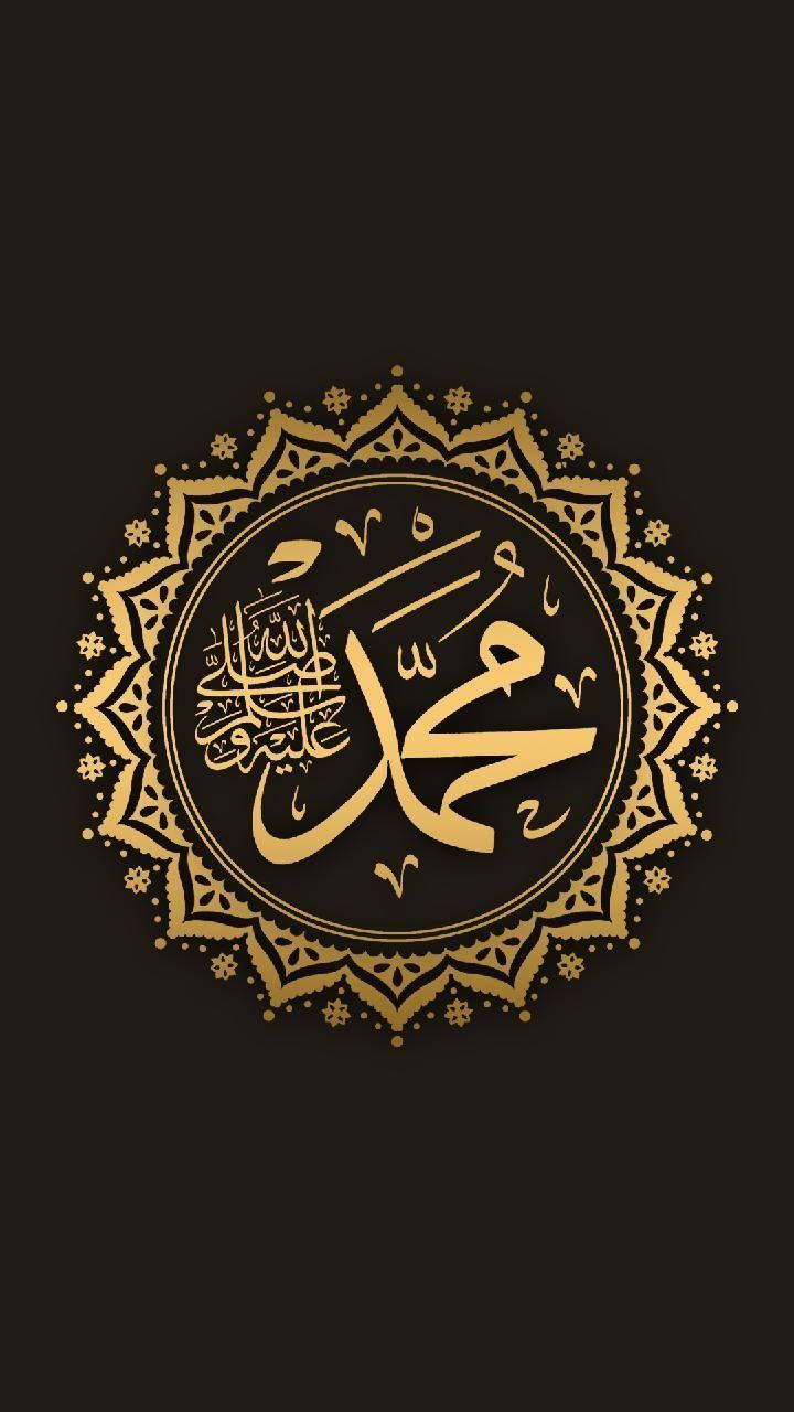 Muhammad Wallpaper Hd : muhammad, wallpaper, Muhammad, Wallpapers, Wallpaper