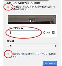 gmail4-1