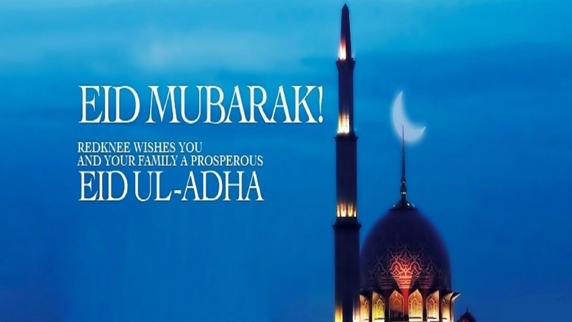 Madina 3d Live Wallpaper Eid Al Adha Wallpapers