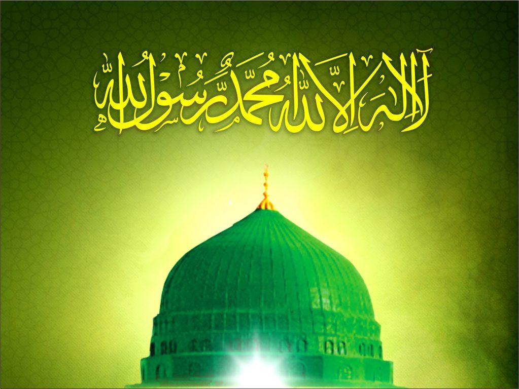 Cartoon Wallpaper For Iphone X Islamic Image Green Gunbad Hd Islamic Kalma Khizra