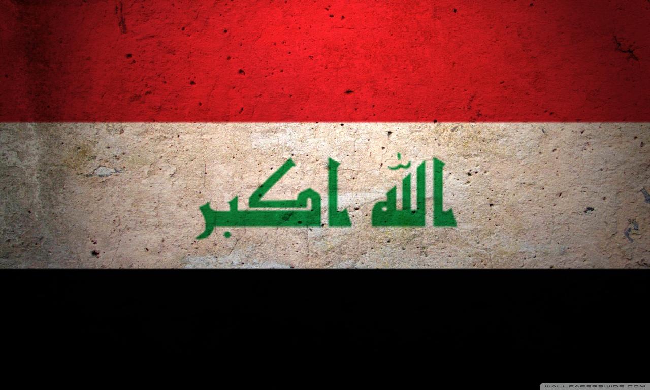 Grunge Flag Of Iraq HD desktop wallpaper : High Definition ...