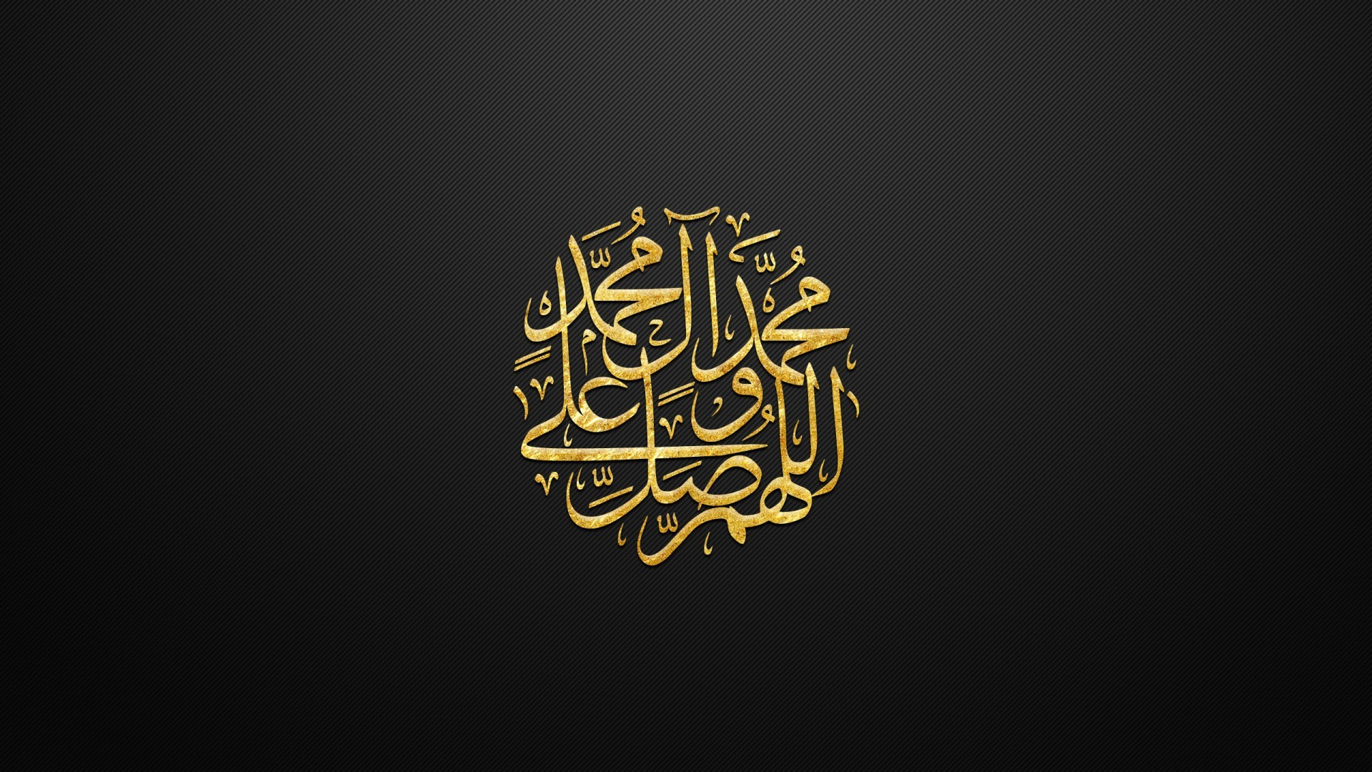 Madina 3d Live Wallpaper Islamic Wallpapers Hd 2018 183 ① Wallpapertag