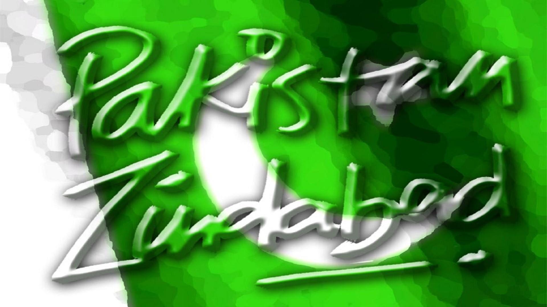 Pakistan Flag Wallpapers Hd 2014 Pakistan Flag Wallpapers Hd 2018 183 ① Wallpapertag