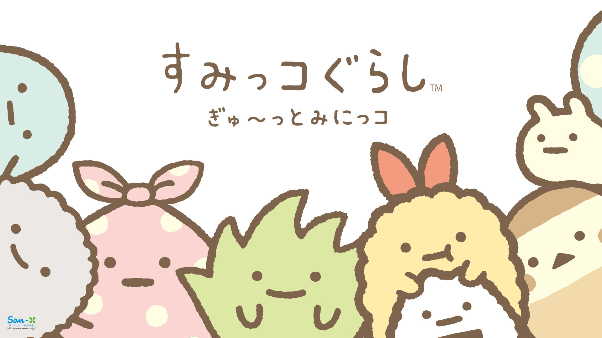Cute Japanese Wallpapers