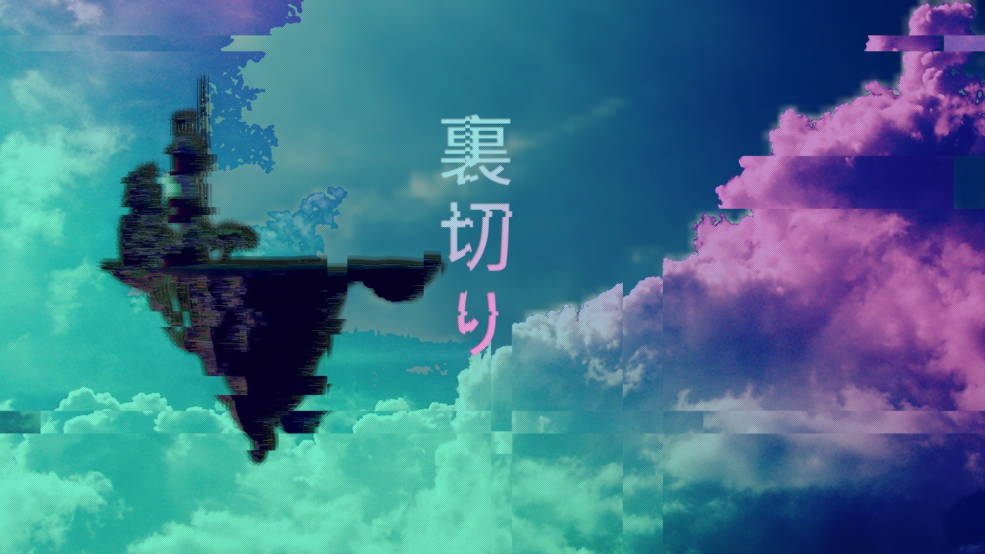 If you use an unactivated copy of windows 10, you know that you can't change your desktop wallpaper using the settings app. Vaporwave wallpaper ·① Download free stunning full HD ...