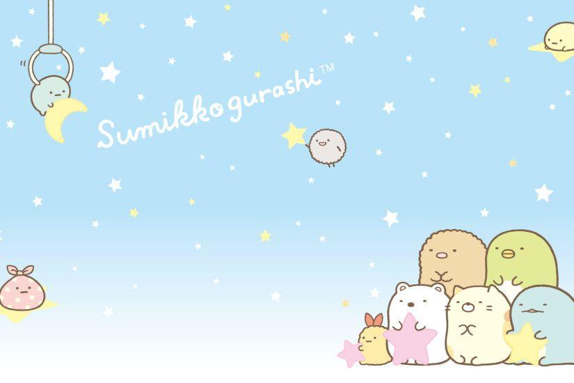 Cute Rilakkuma Bear Wallpaper Kawaii Tare Panda Wallpaper 183 ① Wallpapertag