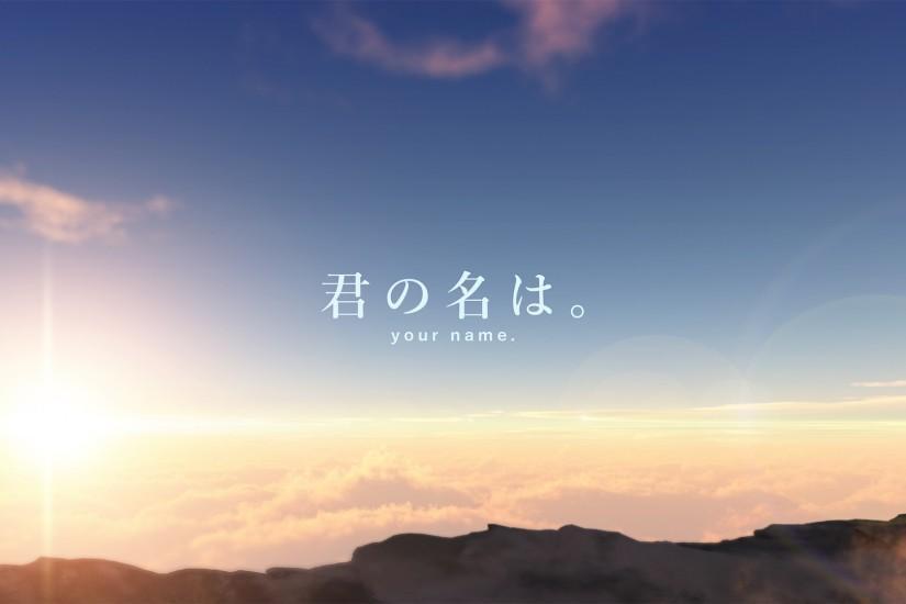 Kimi No Na Wa Iphone Wallpaper Kimi No Na Wa Wallpaper 183 ① Download Free Stunning High