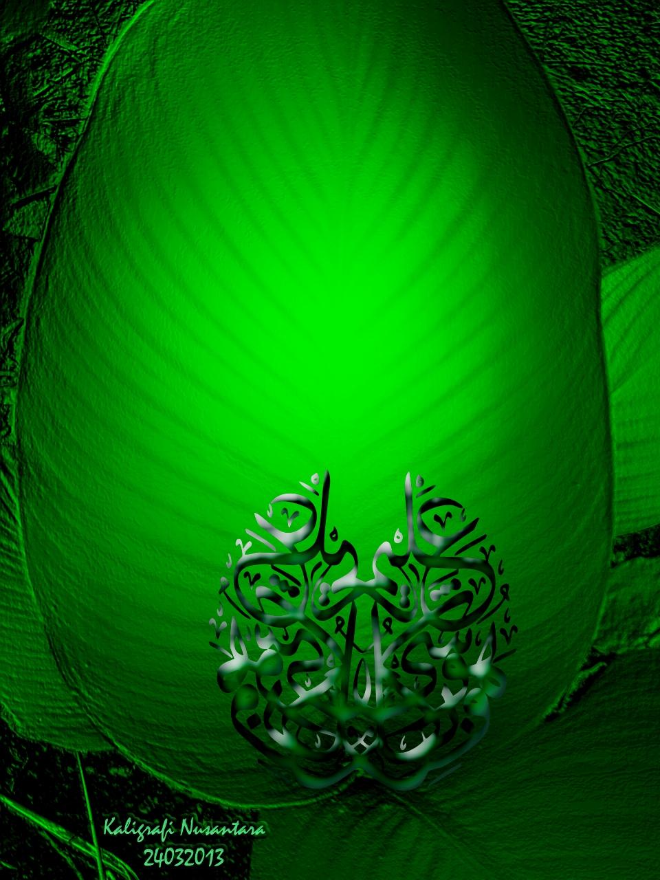 Background Hijau Islami : background, hijau, islami, Calligraphy, Kaligrafi, Background, Hijau, 960x1280, Download, Wallpaper, WallpaperTip