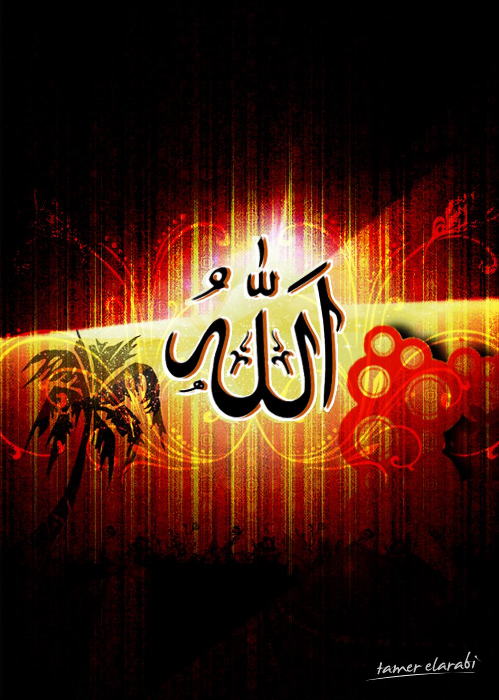 Wallpaper Lafadz Allah : wallpaper, lafadz, allah, Insha, Allah, 1000x1402, Download, Wallpaper, WallpaperTip