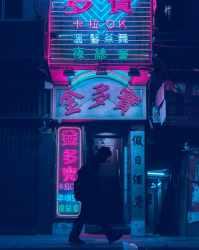 Neon Silhouette Street Vaporwave Aesthetic Night 80s Anime Aesthetic Background 910x1138 Download HD Wallpaper WallpaperTip