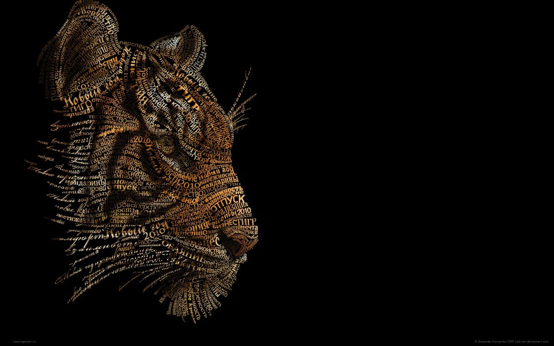 Animals Tigers Typography Typographic Portrait Wallpaper