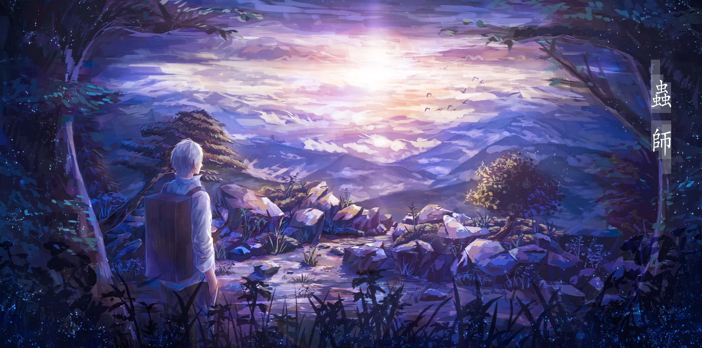 All Male Animal Bird Clouds Ginko Landscape Male Mushishi