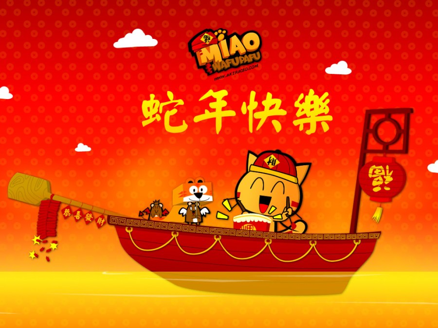 Free Download Cute Chinese New Year 2014 High Quality In HD Wallpaper