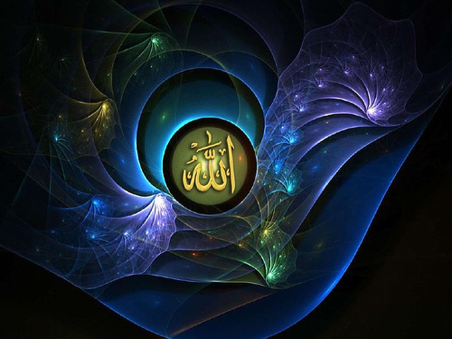 Wonderful Allah Islamic Image High Definition Wallpaper Desktop
