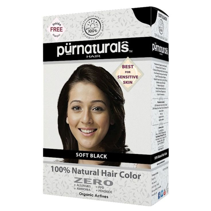 New Pin By Mygreenkart Com On Online Natural Hair Dye Pinterest Ideas With Pictures