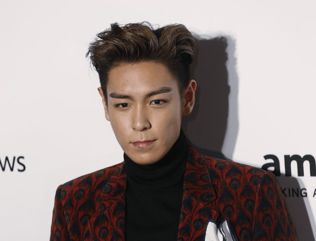 New Big Bang Member T O P Released From Hospital After Ideas With Pictures