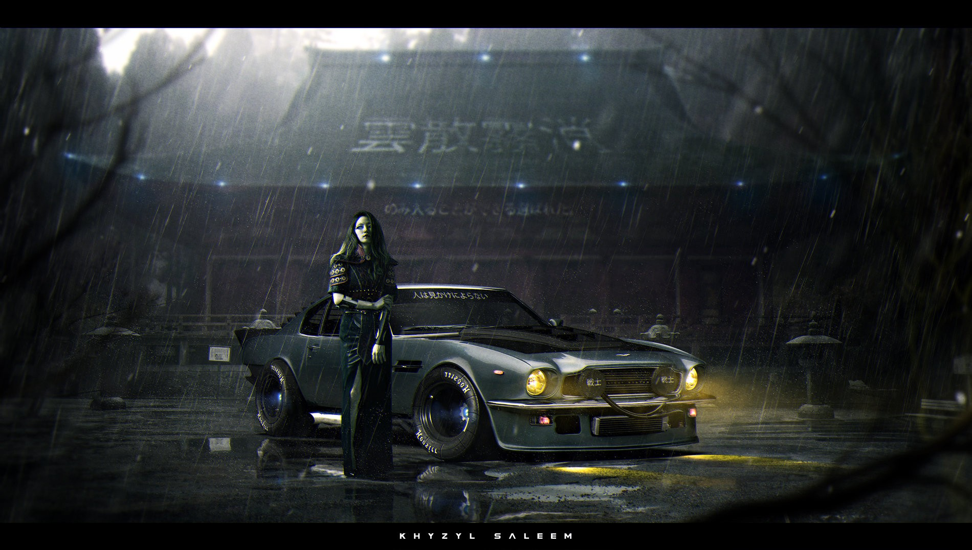 The Car Movie 1977 Wallpaper Car Stance Khyzylsaleem Ford Mustang Futuristic Rain