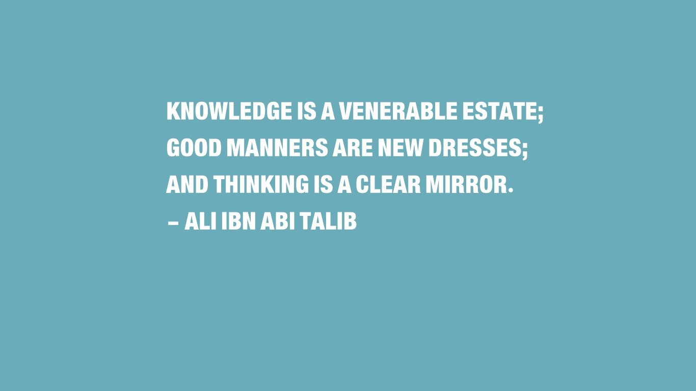 Funny Animal Wallpapers With Quotes Imam Ali Ibn Abi Talib Islam Quote Simple Simple